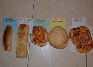 5 дни от седмицата=5 гадни закуски в училище!